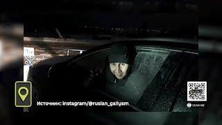 Водитель в Башкирии пробил головой ледяное «окно» в машине: видео