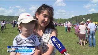 Cпециальный репортаж «Вестей» из Бурзянского района