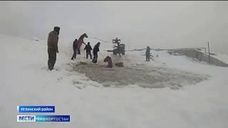 Спасение провалившийся под лед табун лошадей Башкирия