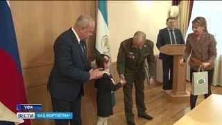 В Уфе наградили детей-героев