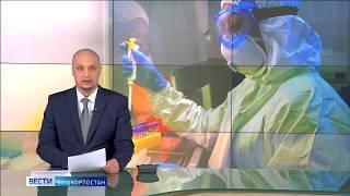 Две туристки и командировочный – в Минздраве Башкирии рассказали о первых инфицированных