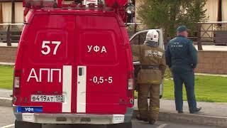 Массовая эвакуация в Уфе и Стерлитамаке может быть связана с ложными сообщениями об актах терроризма