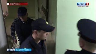 В Уфе экс-полицейского Эдуарда Матвеева снова привели в суд