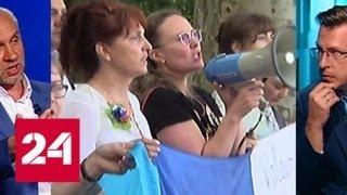 Эксперты об участии России в ПАСЕ - Россия 24