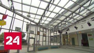 В Германии возник очаг заболевания туберкулезом - Россия 24