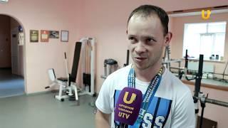 Новости UTV. Спортсмены из Стерлитамака приняли участие в Чемпионате мира по силовым видам спорта