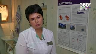 День борьбы с глаукомой в БЦРКБ