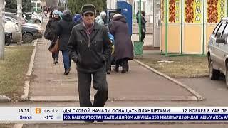 БСТ: в Башкирии появится индустриальный парк промышленной направленности «Нефтекамский»