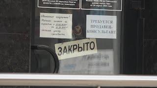 UTV. За неделю количество оказавшихся под риском увольнения в Башкирии возросло наполовину