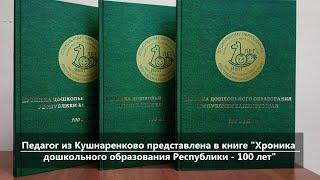 UTV. Новости центра Башкирии за 11 февраля