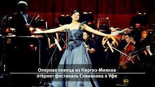 UTV. Новости запада Башкирии за 17 сентября