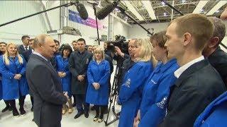 В Уфе с рабочим визитом находится Владимир Путин