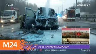 "В Госдуме предложили приравнять ""пьяное"" ДТП к убийству - Москва 24"