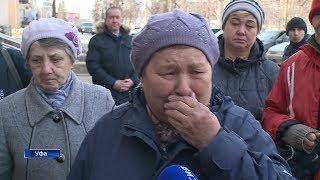 В Башкирии тысячи вкладчиков могут потерять свои деньги