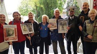 Во французском Монпелье в шествии «Бессмертного полка» приняли участие уроженки Башкирии