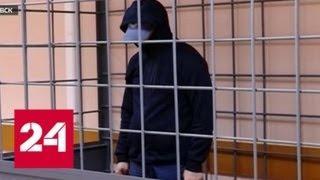 Махинации на 10 миллиардов: в Хабаровске арестован экс-чиновник Минпромторга - Россия 24