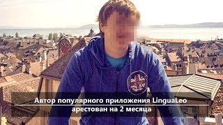 UTV. Новости севера Башкирии за 6 мая (Нефтекамск, Дюртюли, Янаул)