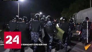 Президент Киргизии обвинил Атамбаева в нарушении конституции - Россия 24