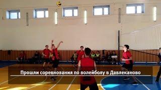UTV. Новости запада Башкирии за 17 октября