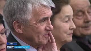 Подарок к юбилею: пианист Рустам Шайхутдинов посвятил концерт своему отцу