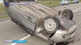 В аварии с перевертышем в Башкирии погибла женщина
