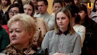 """Новости UTV. Республиканский форум рабочей молодежи """"Связь поколений"""" ."""