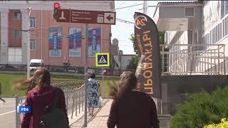 Штормовое предупреждение: в отдельных районах Башкирии похолодает до +4 градусов