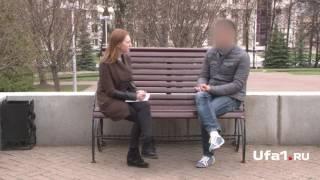 Уфимец рассказал о жизни с ВИЧ - 1