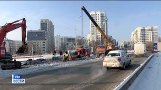 В Уфе планируется на три дня полностью перекрыть движение по развязке на улице Валиди