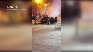 В Уфе дотла сгорела машина
