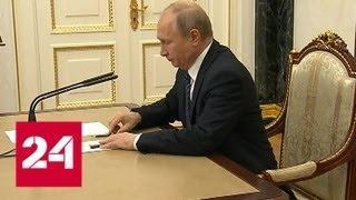 После разговора с Зеленским Путин обсудил с Совбезом российско-украинские отношения - Россия 24