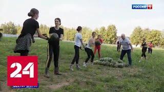 На бахчу с девушками: Лукашенко собрал рекордный урожай арбузов - Россия 24