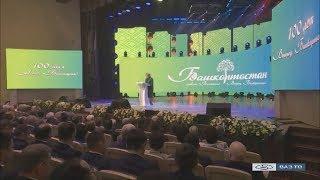 """100-летие Республики Башкортостан (""""Новости Тольятти"""" 25.03.2019)"""