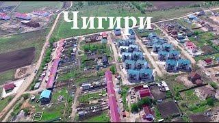Благовещенск Район Чигири с высоты птичьего полета HD. Аэроэкскурсия Благовещенск