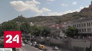 Грузия ударила русофобией по собственной экономике - Россия 24