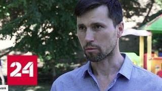 Это еще не конец: польский суд рассмотрит экстрадицию Дениса Лисова - Россия 24