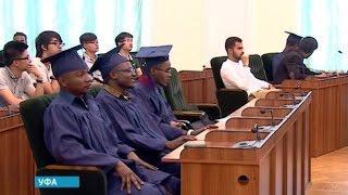 Около двухсот студентов-иностранцев получили дипломы Уфимского нефтяного университета