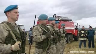 Элита десанта! День ВДВ. 2 августа 2019 г. Аэродром Забельский. г. Уфа.