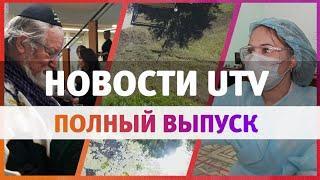Новости Уфы и Башкирии 19.06.2020: Генплан Уфы, сквер с амфитеатром и «Недетский альбом»