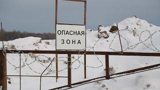 UTV. Жители башкирской деревни задыхаются от добычи марганца по соседству