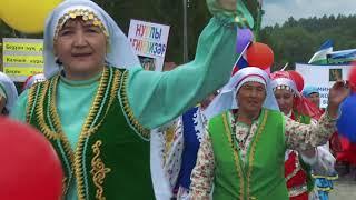 Сабантуй - 2019 в Белорецком районе