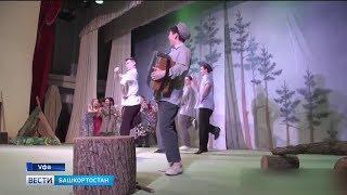 Народный театр «Корос» БГПУ вернулся из Удмуртии с победой