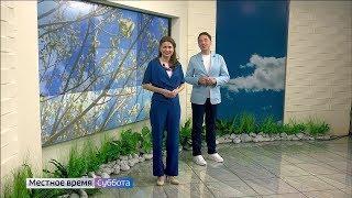 История башкирской золушки Айгуль Ахметшиной и фестиваль тюльпанов в Стамбуле