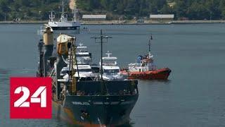 МИД РФ сообщил о захвате неизвестными судна с россиянами - Россия 24