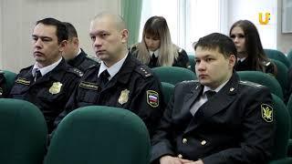 Новости UTV. Приставы Салавата подвели итоги работы за год