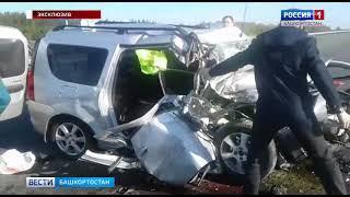 Появилось видео с места страшной аварии в Башкирии, где погибли 6 человек