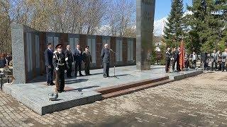 В память о металлургах, погибших в годы Великой Отечественной войны