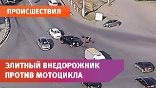 В Уфе элитный внедорожник столкнулся с мотоциклом