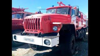 Пожарная машина Урал-5557. Пуск на холодную.