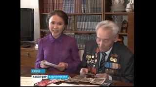 Хәбәрҙәр 27.04.15 Новости на башкирском языке